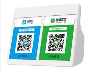 USB Speaker ZF02 Jiteng QR Code Scan / WeChat/Alipay Confirmation annoucement