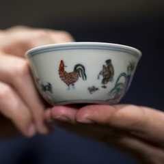 Chicken cup - Most expensive vintage tea cup in the world