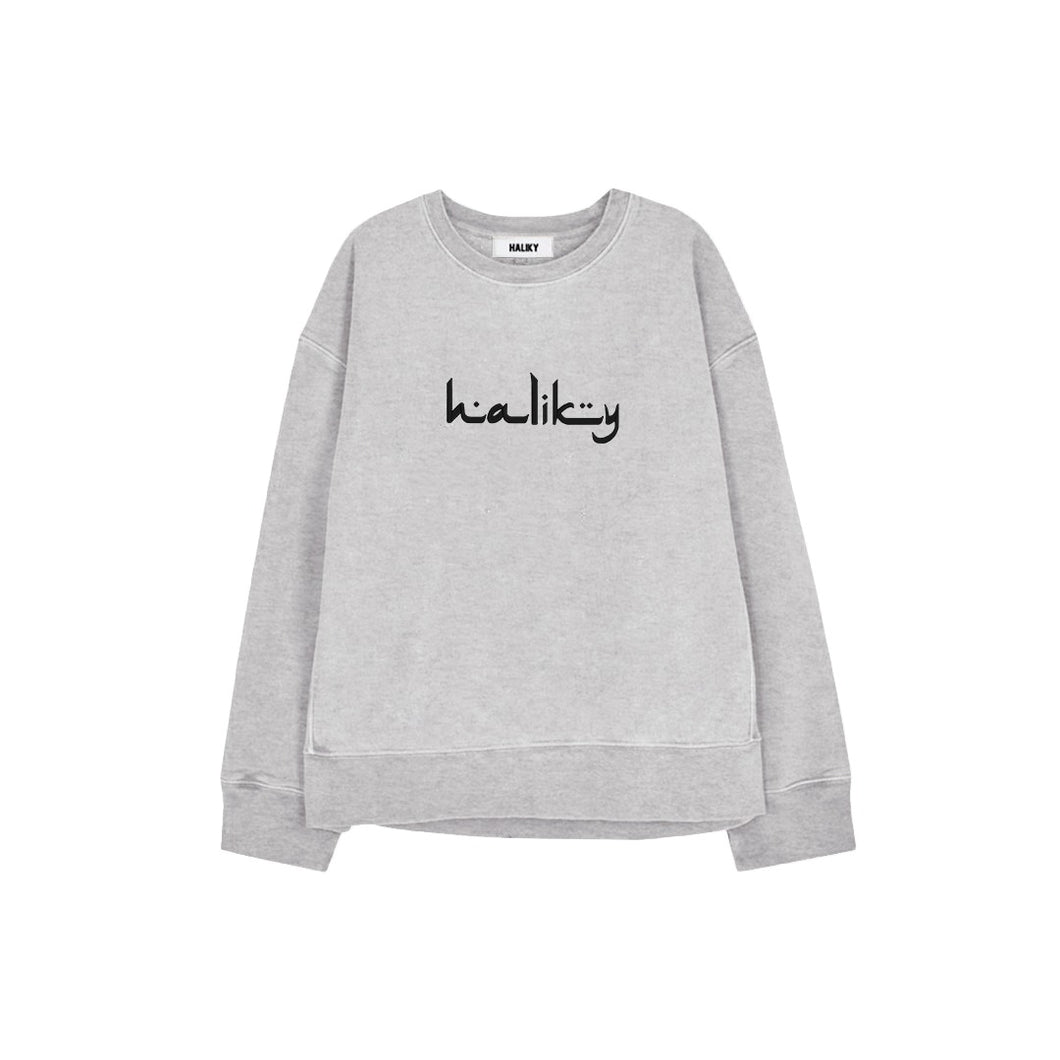 GRAY ARABIC LOGO CREWNECK