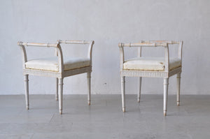 PAIR OF LINDOME STOOLS