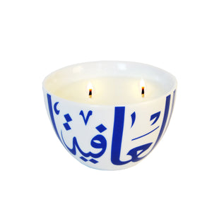 Lavender Ghida Candle