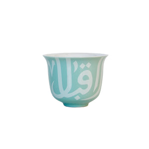 Ghida Arabic Coffee Cup Set of 6