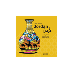 Jordan - Identity Adult Colouring Book