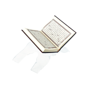 Quran Acrylic Stand