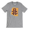 Arizona Home State Map Men/Unisex T-Shirt-Allegiant Goods Co.