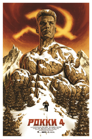 Rocky IV by Jason Edmiston Skuzzles Variant
