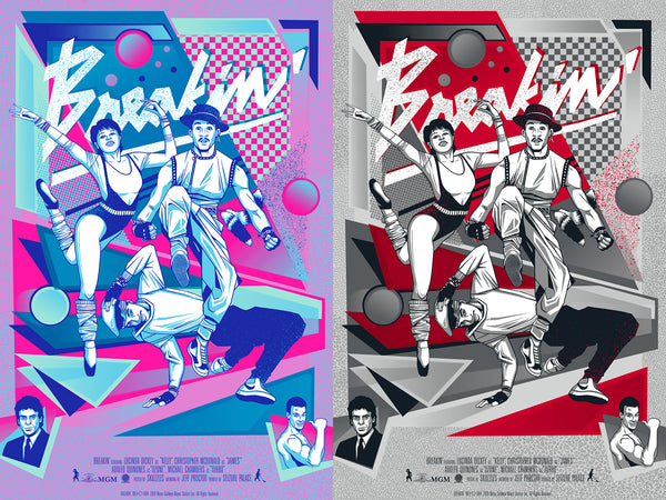 Breakin by Jeff Proctor - limited edition screen print movie poster - Skuzzles