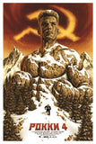 Limited edition screen print movie poster - Jason Edmiston  - Rocky IV - Russian Variant