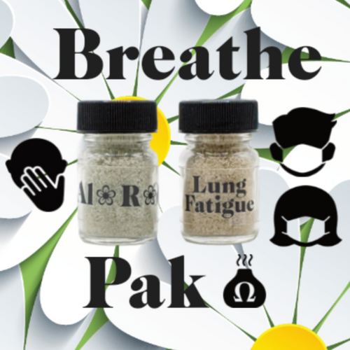 Mineral Diffusing Blend ❖ Breathe Pak