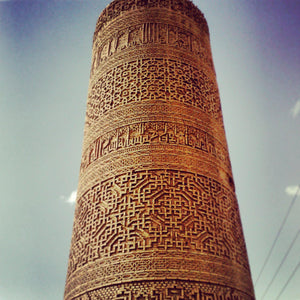 Mubkhar - Chip Carving - Seljuk Minaret - 10cm Diameter x 30cm Height - Mahajati