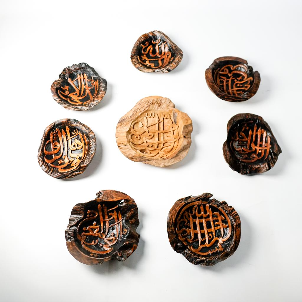 Names of Allah - Chip Carving - Set of 8 - Mahajati