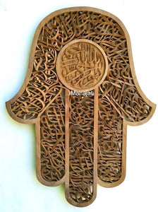 Al-Fatiha - Semi 3D - Hamsa - 68cm Length x 90cm Height - Mahajati