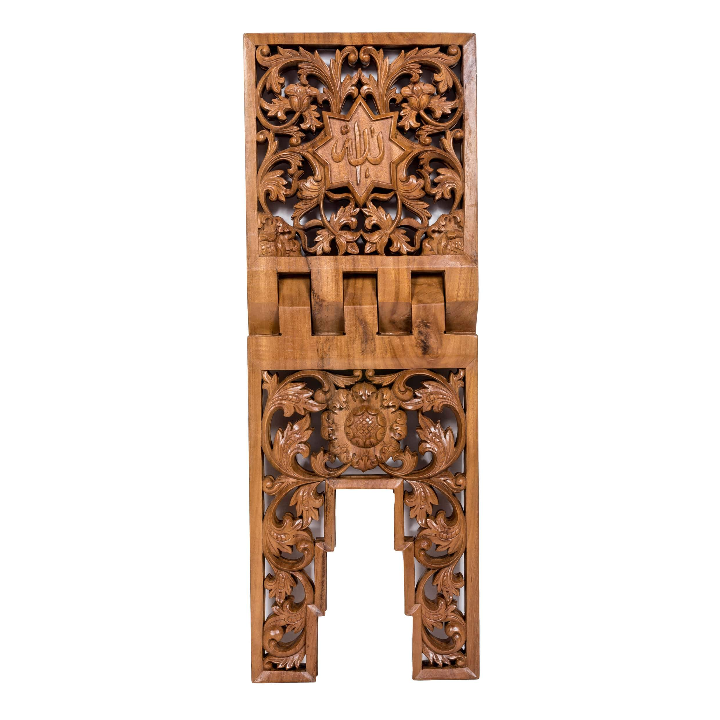 Rehal - Chip Carving - 25cm Length x 70cm Height - Design 2 - Mahajati