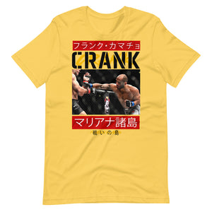 CRANK Marianas Fighting Islands Short-Sleeve Tee - Gold