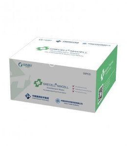 Biodegradable Disinfectant Wipes - 1 PACK = 50 WIPES