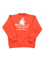 CHINA CREW SWEAT - ORANGE