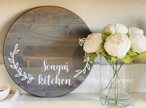 Custom Name - Lazy Susan