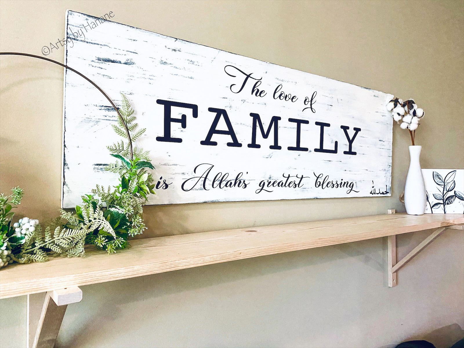 Large Family Sign