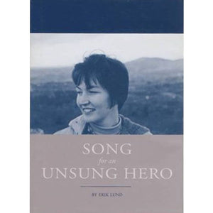 Song for an Unsung Hero by Erik Lund '57