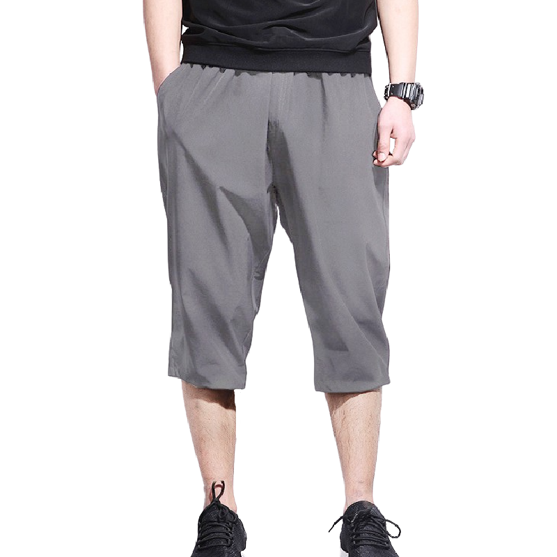 Loose Sporty Long Shorts
