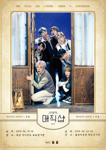 BTS 5TH MUSTER MAGIC SHOP - SEOUL