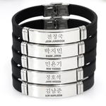 Korean Super Star BTS Fashion K Pop Bangtan Boys ARMY Unisex Accessories Jewelry Titanium Steel+Silica Gel Adjustable