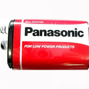 panasonic lantern battery