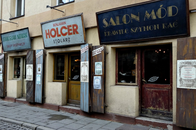 Kazimierz Jewish District Krakow