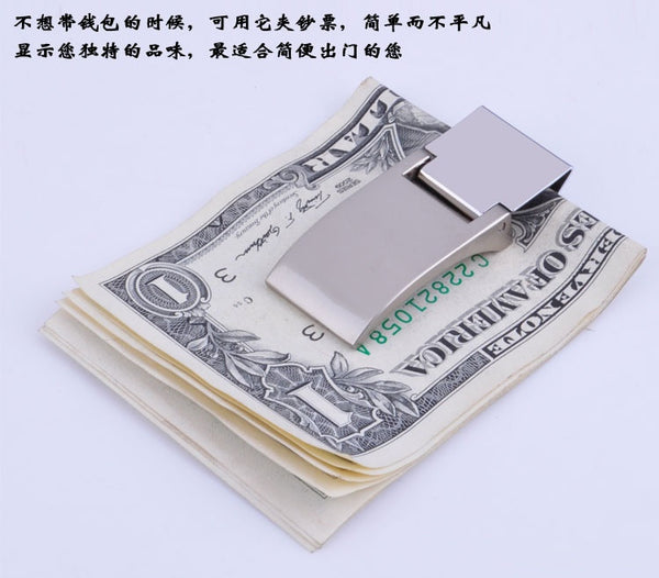 Money Clip Metal Note Holder Wallet Large Bills Men's Fashion Travel Accessory