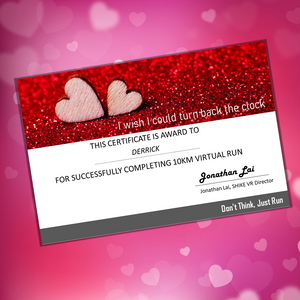 The Cupid Virtual Run for Her - shike virtual run