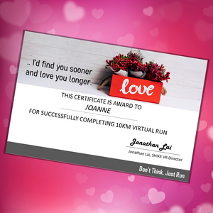 The Cupid Virtual Run Bundle