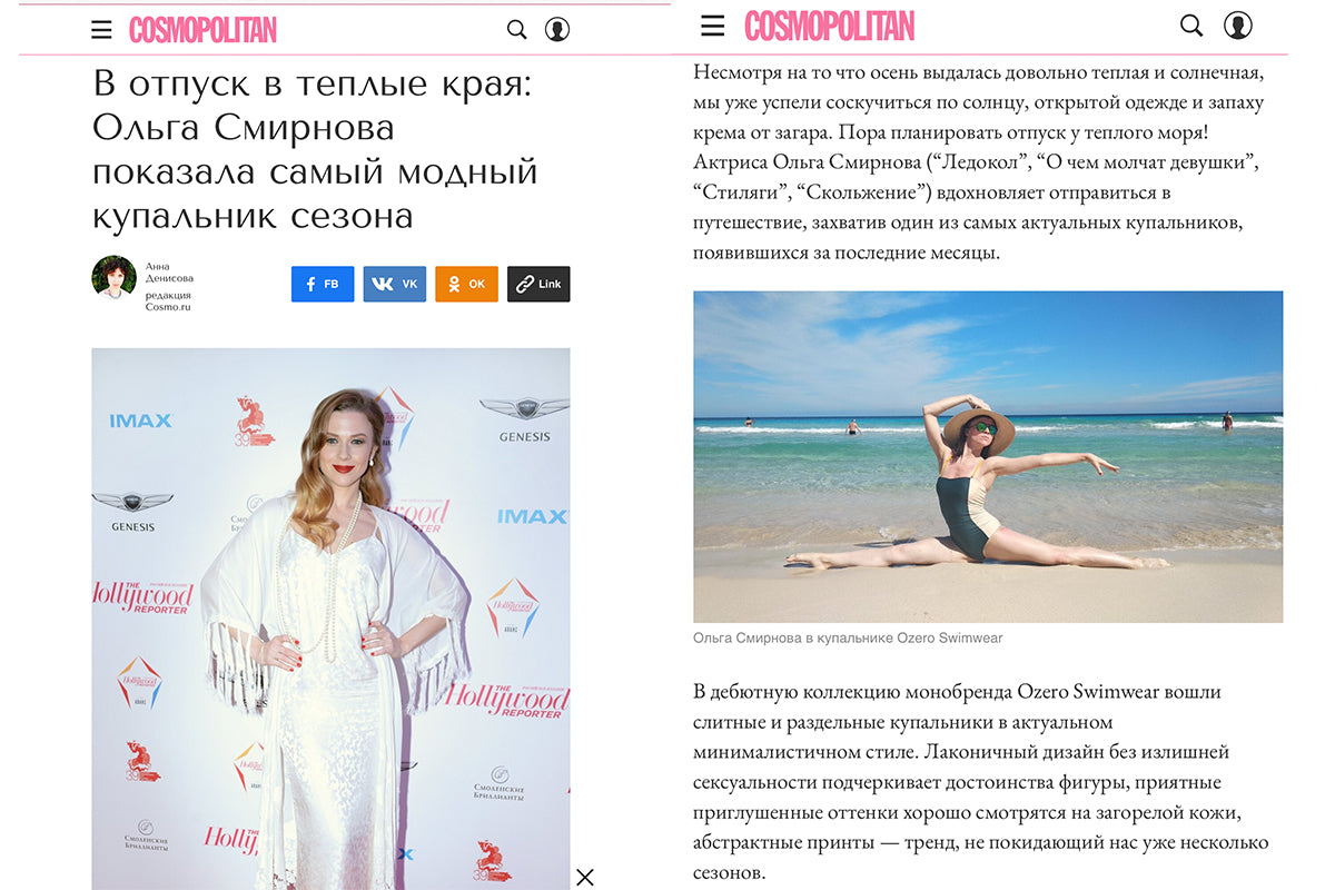 Ozero Swimwear in Cosmopolitan Russia, November 2018
