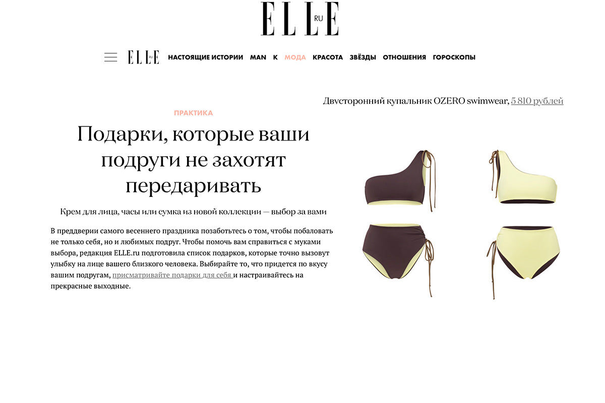 Elle Russia on Ozero Swimwear, March 2020