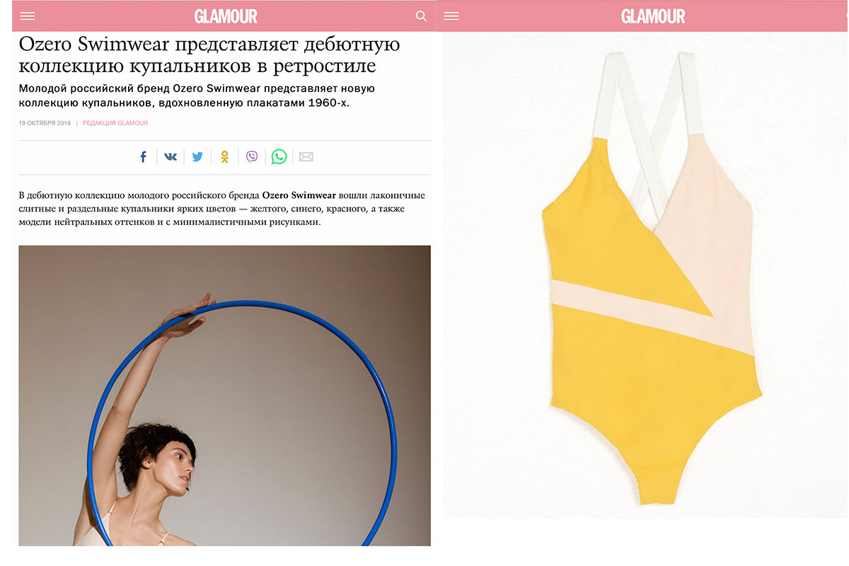 Ozero Swimwear in Glamour Russia, October 2018