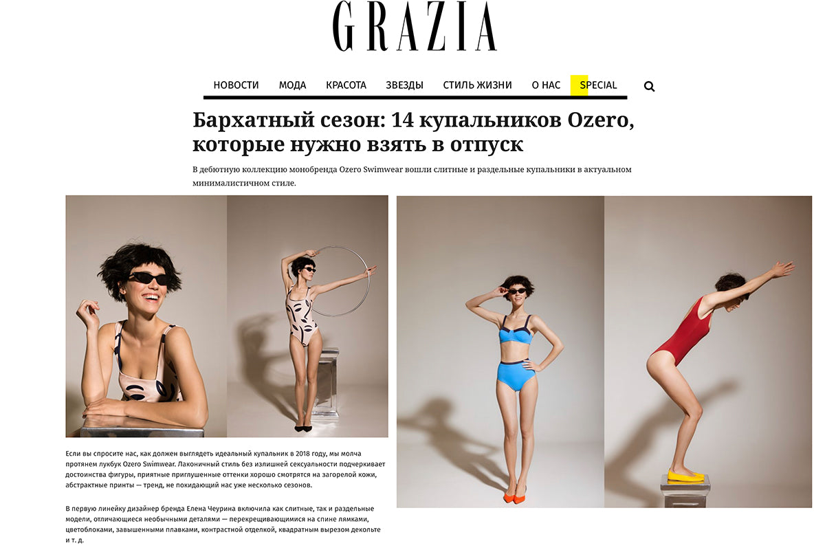 Ozero Swimwear in Grazia Russia, October 2018