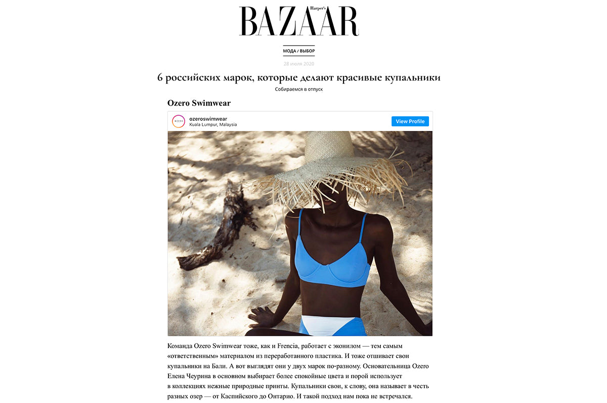 Ozero Swimwear in Harper's Bazaar, July 2020