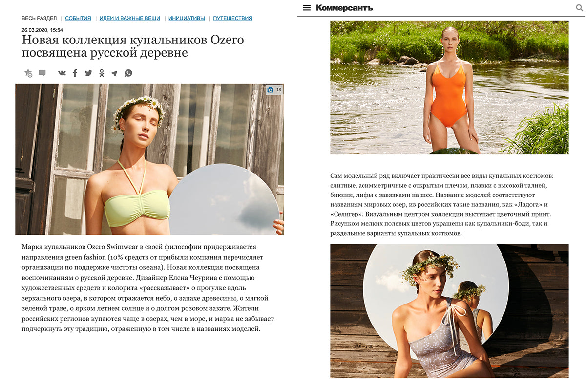 Kommersant Russia on Ozero Swimwear, March 2020