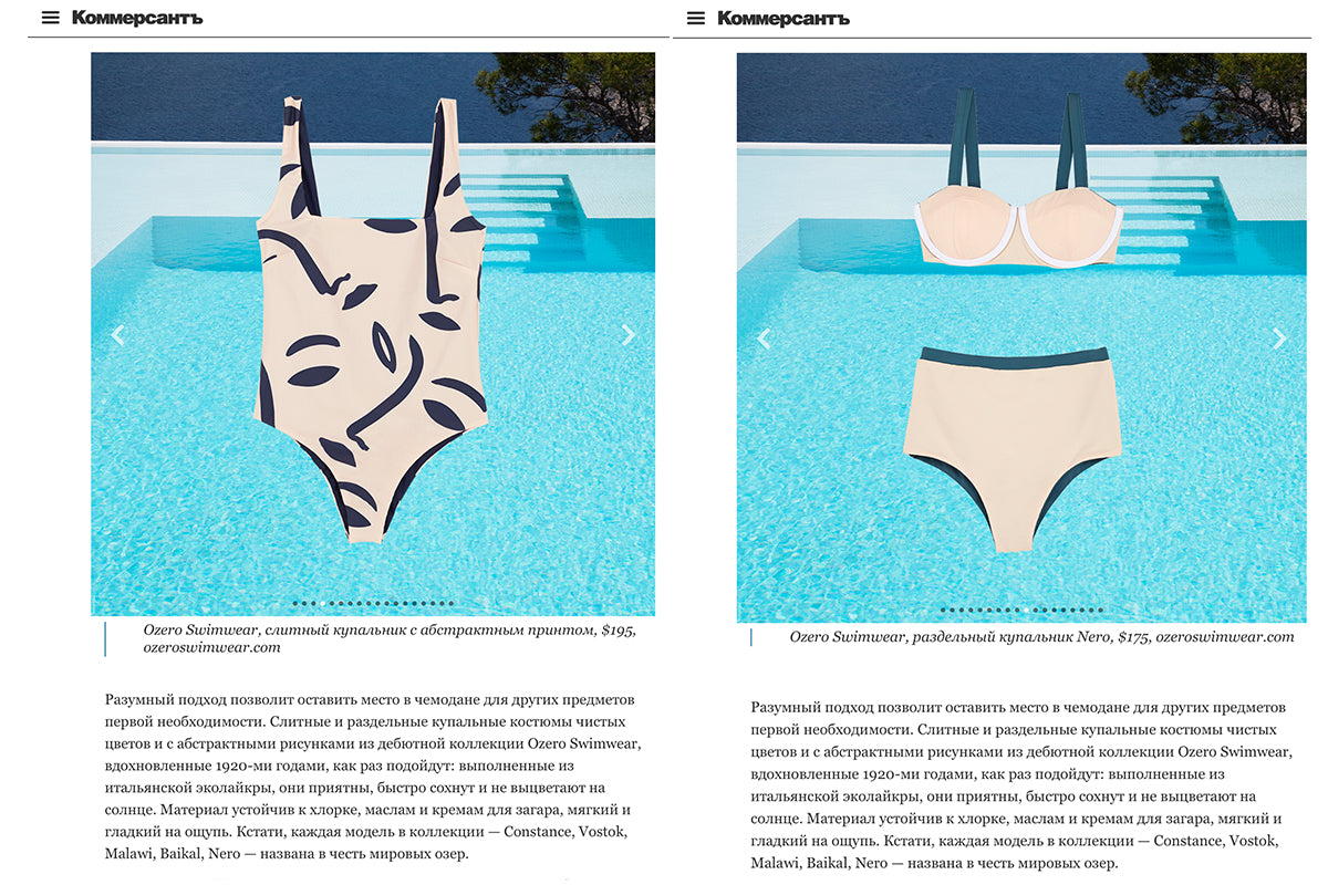 Ozero Swimwear in Kommersant Style, November 2018