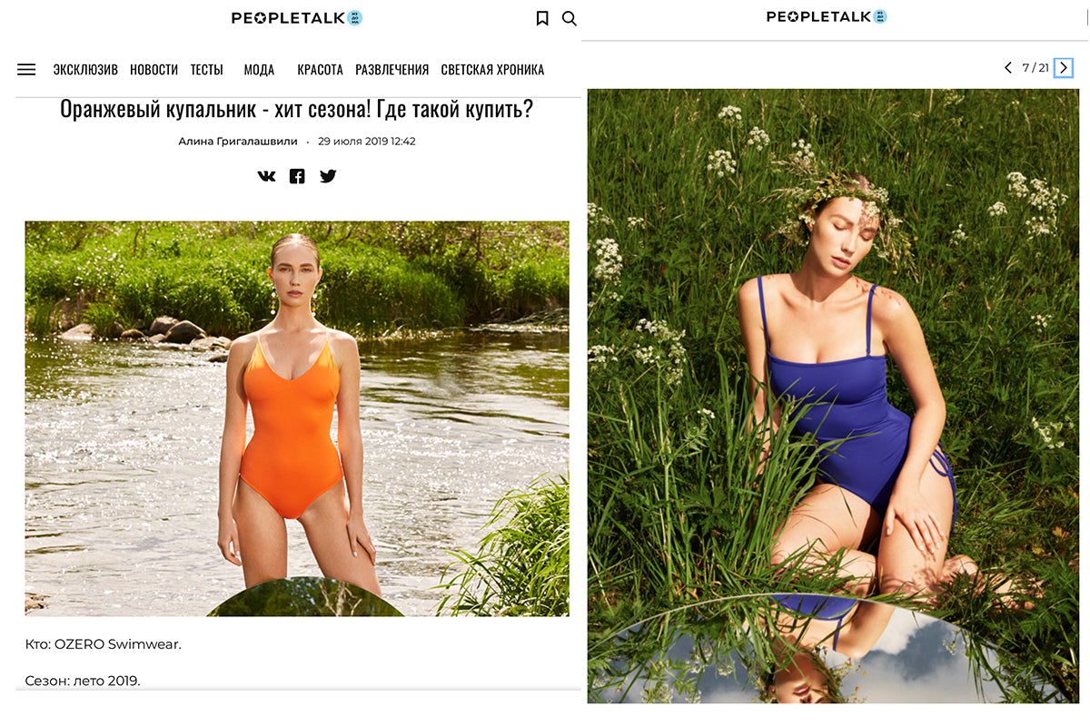 Ozero Swimwear in PeopleTalk Russia, July 2019