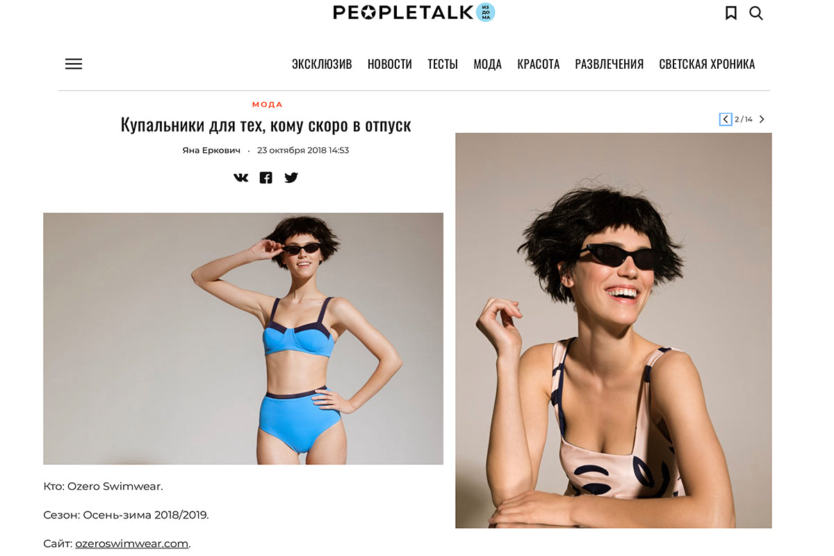 Ozero Swimwear in PeopleTalk Russia, October 2018