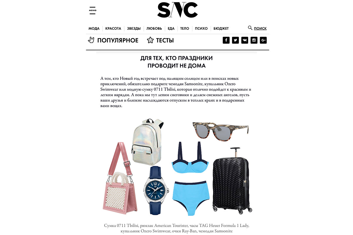 Ozero Swimwear in SNC Media Russia, November 2018