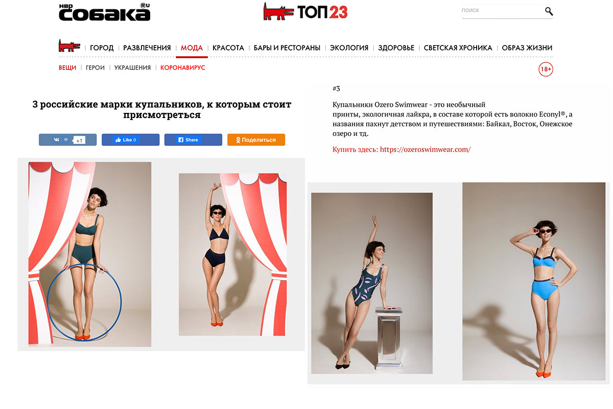 Ozero Swimwear in Sobaka Russia, May 2019