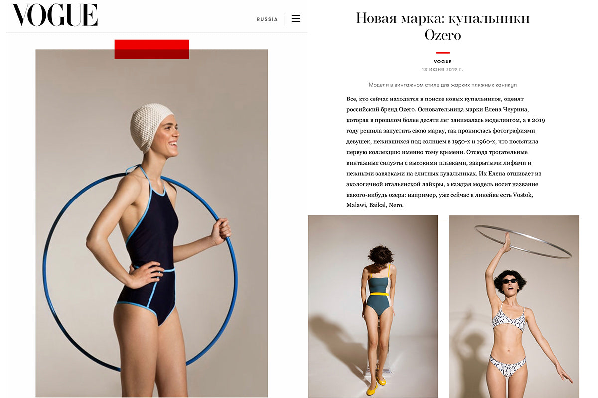 Vogue Russia on Ozero Swimwear, June 2019