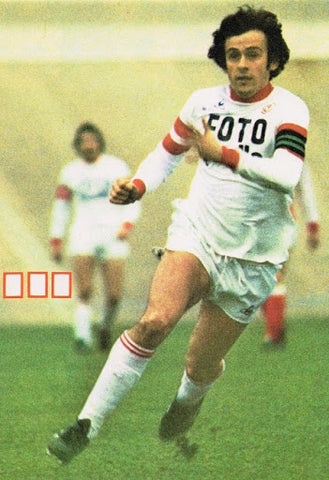 michel_platini_nancy_maillot_retro