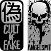 Cult Of Fake Dog Tag