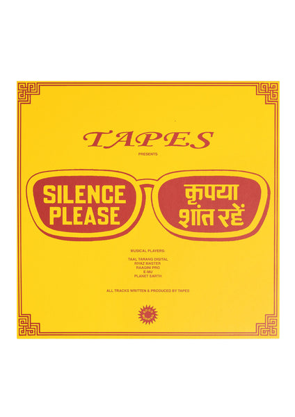 GMV09 TAPES - SILENCE PLEASE 12""