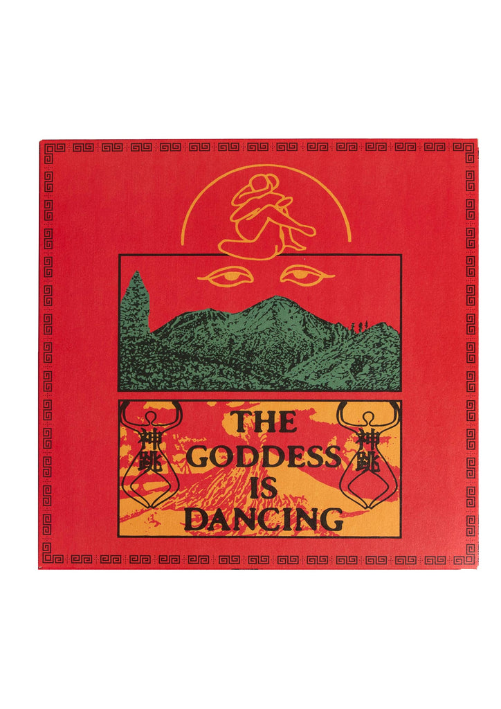 GMV05 D.K. - THE GODDESS IS DANCING 12""