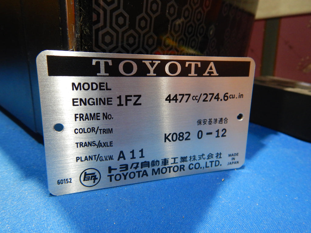 1FZ Engine Bay DATA ID Plate