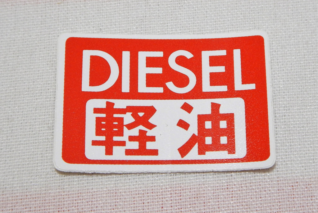 OEM Diesel Fuel Door Decal - Genuine Toyota Fuel Caution Plate  Label - JDM BJ40, BJ42 , HJ60 , HJ62 , HJ47 , HJ45 ,