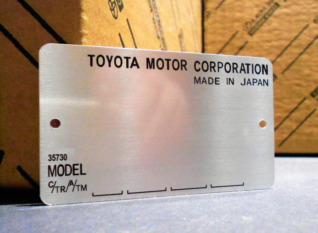 Late Modle FJ60  2F  Engine Bay DATA ID Plate